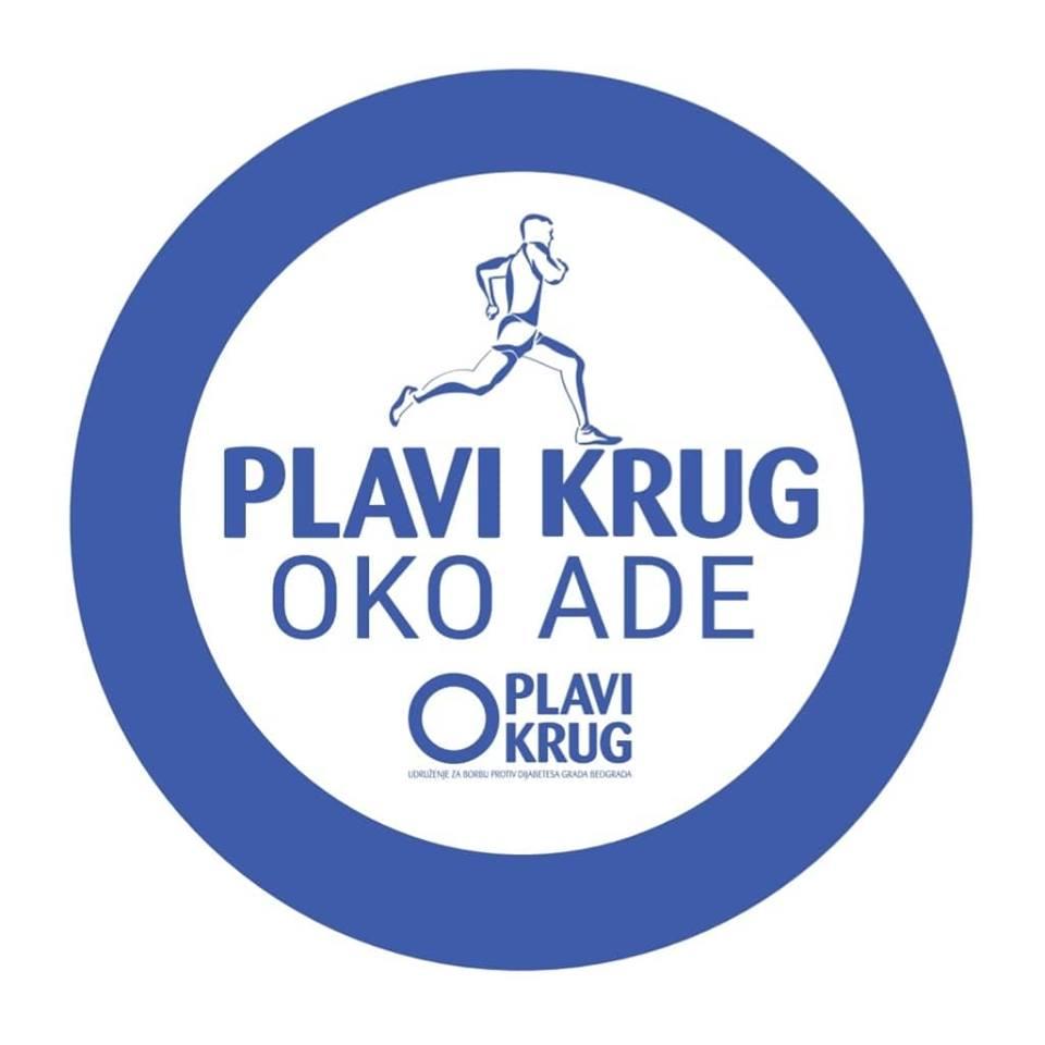 PLAVI KRUG OKO ADE Logo